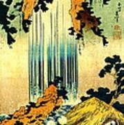 Yoro Waterfall In Mino 1833 Poster
