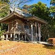 Zen Building In A Garden At A Sunny Morning Poster