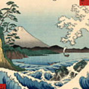 Suruga Satta No Kaijo - Sea At Satta In Suruga Province Poster