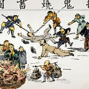 China: Anti-west Cartoon Poster
