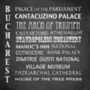 Bucharest Famous Landmarks Poster