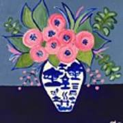 Chinoiserie Vase  Poster