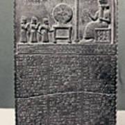 Cuneiform Poster