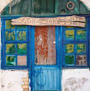 Derelict Greek Cafe-ouzeri Poster