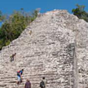 Grupo Nohoch Mul At The Coba Ruins  Poster