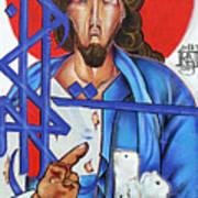 Jesus Tears Poster