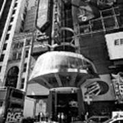 Madame Tussauds New York City Usa Poster