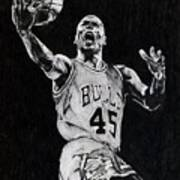 Michael Jordan Poster by Hari Mohan