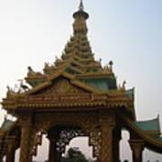 Myanmargate Poster