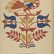 "Plate 4: From Portfolio ""folk Art Of Rural Pennsylvania"" Poster"