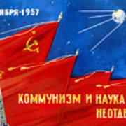 Sputnik 1 Postcard Poster
