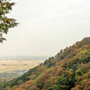 The Mountain View At The Yoro Waterfall In Gifu, Japan, November Poster