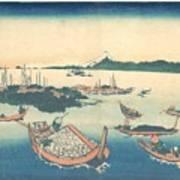 Tsukudajima In Musashi Province Poster