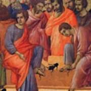 Washing Of Feet Fragment 1311  Poster