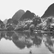 Yulong River Scenery Poster