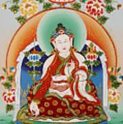 Yuthok Bumseng Poster