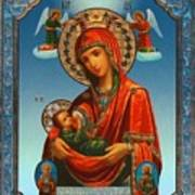 Virgin And Child Painting Religious Art Poster