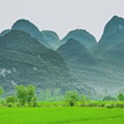 The Beautiful Karst Rural Scenery Poster