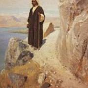 1890-1900- Vasily Polenov Poster