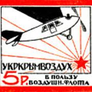 1923 Soviet Russian Air Fleet Poster