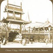 1904 Worlds Fair, Chinese Village Poster