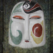 Chinese Porcelain Mask Grunge Poster