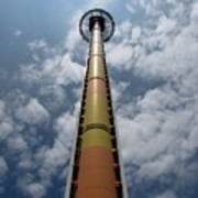Drop Tower Poster