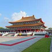 The Confucius Temple In Kaohsiung, Taiwan Poster