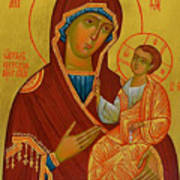 Virgin And Child Art Poster