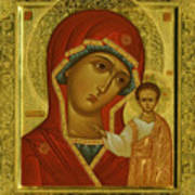 Virgin And Child Icon Poster