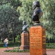 Yury Bashkin Garden Peterburg Poster