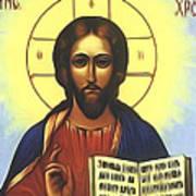 jesus Christ Son Of God Poster
