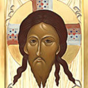 Jesus Christ Poster