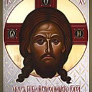 Jesus Christ God  Poster