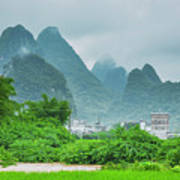 Karst Mountains Rural Scenery Poster