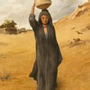 An Arab Girl Poster