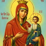 Madonna Enthroned Art Poster