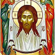 Jesus Christ Catholic Art Poster