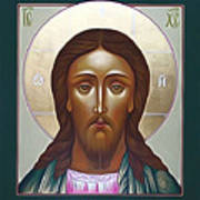 Jesus Christ Lord Savior Poster