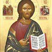 Jesus Christ Religious Art Poster