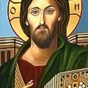 Jesus Christ Savior  Poster