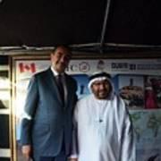 Dubai Travelers Festival Poster