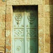 old suburb in Jerusalem. Poster