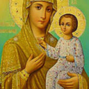Virgin And Child Icon Christian Art Poster