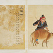 Watercolours On Papers With Popular Life Scenes And Inscriptions Poster