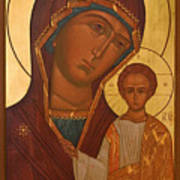 Madonna And Child Christian Art Poster