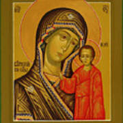Mary And Child Religious Art Poster