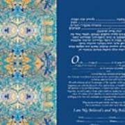 Interfaith Or Reformed Ketubah To Fill Poster