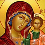 Virgin And Child Christian Art Poster