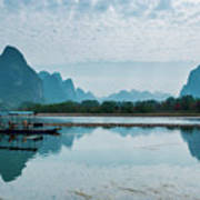 Lijiang River And Karst Mountains Scenery Poster